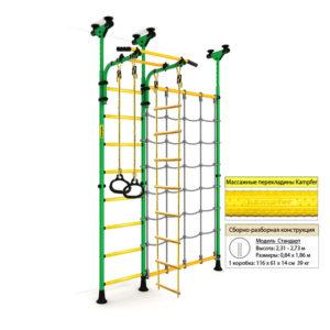 Kampfer Gridline Ceiling (зелёно-жёлтый)