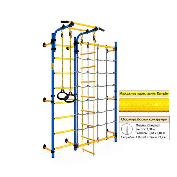 Kampfer Gridline Wall (сине-жёлтый)