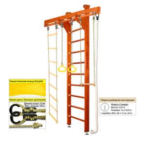 Kampfer Wooden Ladder Ceiling вишня