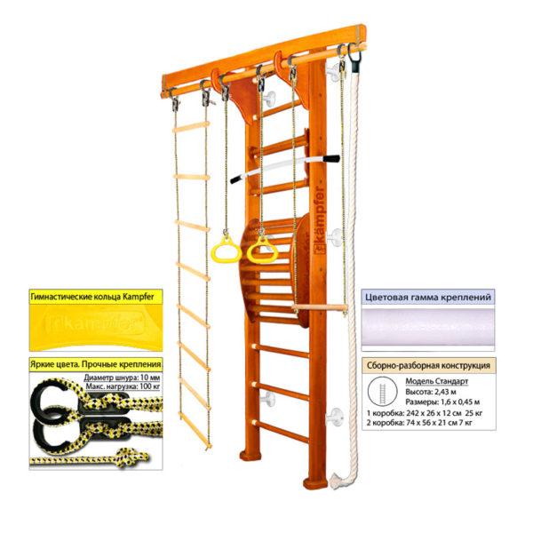 kampfer wooden ladder maxi wall klassika