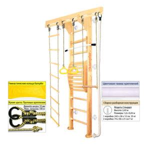 Kampfer Wooden ladder Maxi Wall натуральный