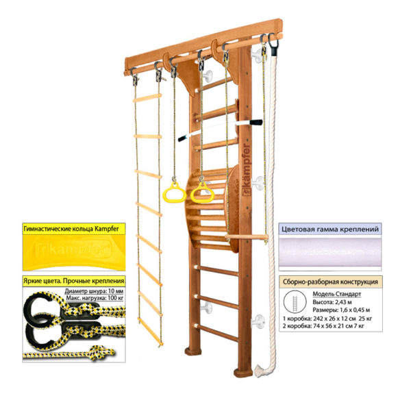Kampfer Wooden ladder Maxi Wall орех