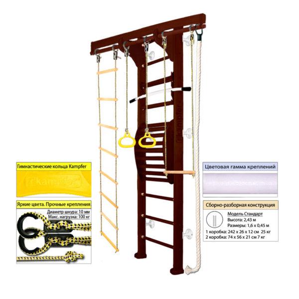 Kampfer Wooden ladder Maxi Wall шоколад