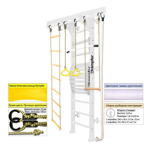 Kampfer Wooden ladder Maxi Wall жемчужный