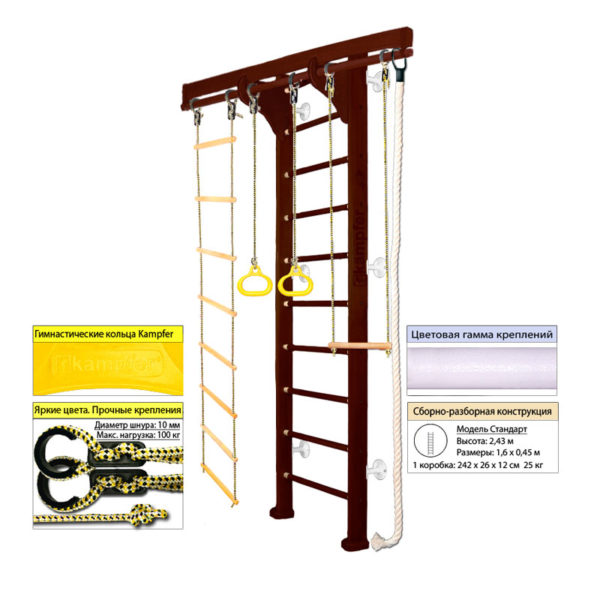 kampfer Wooden ladder Wall шоколад