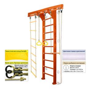 kampfer Wooden ladder Wall вишня