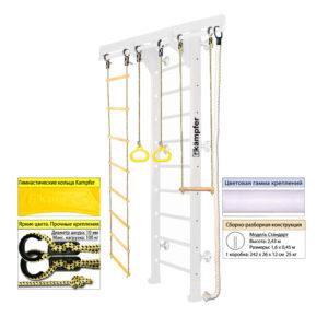 kampfer Wooden ladder Wall жемчужный