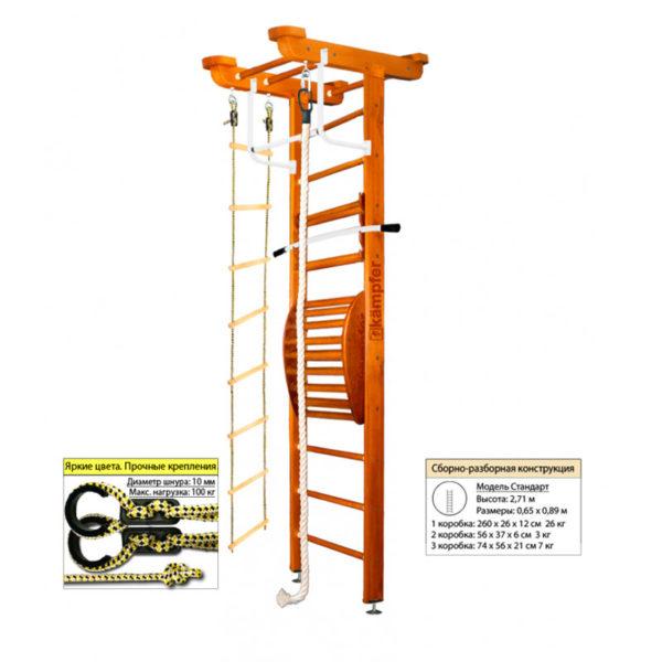 Kampfer Little Sport Maxi Ceiling классика