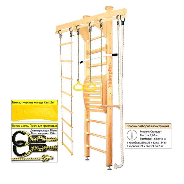 Kampfer Wooden Ladder Maxi Ceiling натуральный