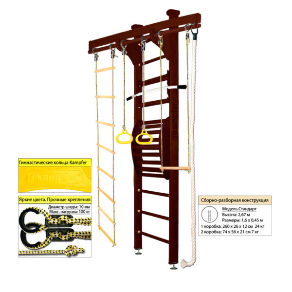 Kampfer Wooden Ladder Maxi Ceiling шоколад