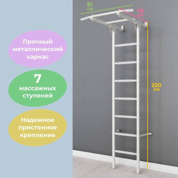 DSK пристенный Лайт (с массажными ступенями) Pastel